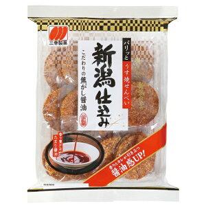 ■三幸製菓 新潟仕込み 醤油30枚入り