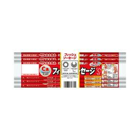 【レターパックライト代引不可】 丸大食品 フィッシュソーセージ 5本束 魚肉ソーセージ|