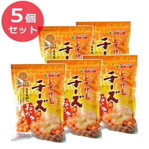 【送料無料】5個セット 味源 とろけるチーズおかき 280g|煎餅 せんべい 米菓 お菓子