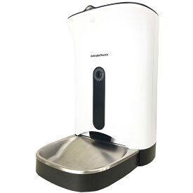 【送料無料!】 お手入れ簡単ステンレストレー付 カリカリマシーンSP スマホ連動型自動給餌器