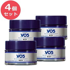 4個セット レターパックプラス発送・送料無料 サンスター アルバート VO5 ブルーコンディショナー 無香料 85g 整髪料 プロ スタイリング ワックス 白髪隠し