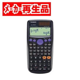 (レターパックライト)【メーカー再生品】 カシオ計算機 関数電卓 fx-375ES 4971850903123 FX-375ES-N
