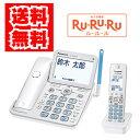パナソニック VE-GD76DL-W パールホワイト コードレス電話機(子機1台付き) RU・RU・RU(ル・ル・ル) 【Panasonic VEGD76DLW...