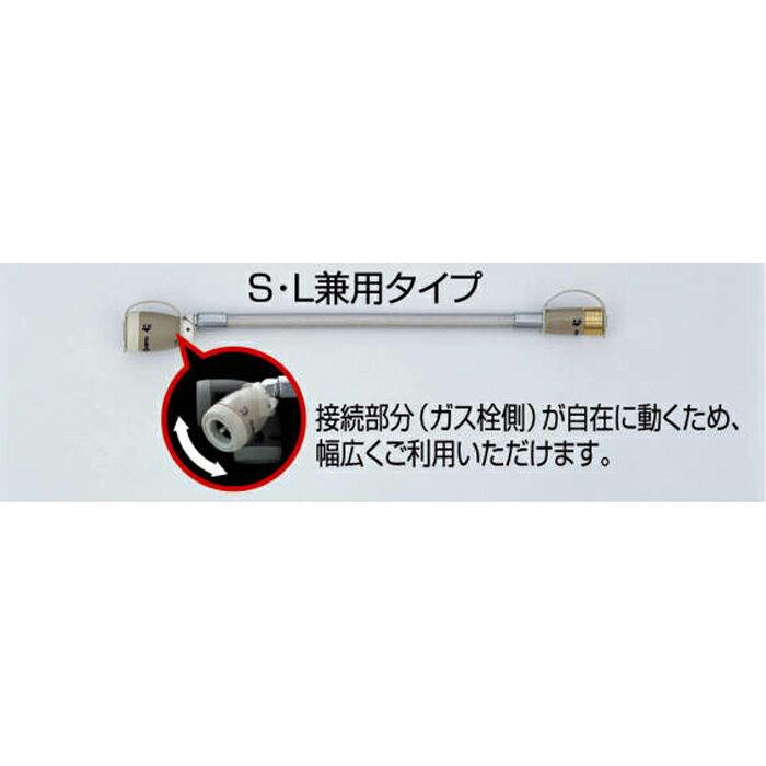 リンナイ ガスコード(都市ガス13A・12A専用) 1.0m RGH-10NK S・L兼用タイプ