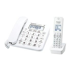 【送料無料】パナソニック デジタルコードレス電話機 VE-GD26DL-W (子機1台付き) Panasoic|新商品 ナンバーディスプレイ対応 着信履歴 着信拒否 迷惑防止 通話録音