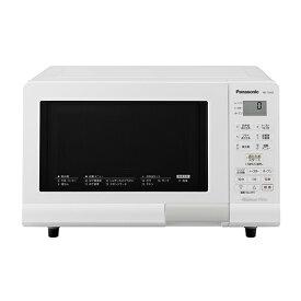 【送料無料】 パナソニック NE-T15A2-W ホワイト 15L オーブンレンジ エレック 電子レンジ ターンテーブル