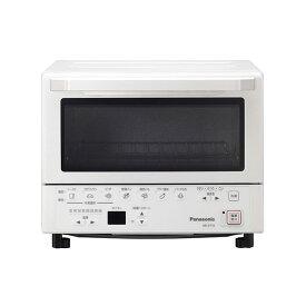 【送料無料】パナソニック コンパクトオーブン NB-DT52-W ホワイト Panasonic オーブントースター