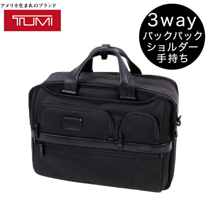 【送料無料!】TUMI ビジネスバッグ ALPHA2 26180 ブラック メンズ【トゥミ アルファツー】