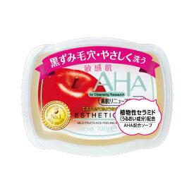 クレンジングリサーチ ソープb 乾燥 敏感肌用 洗顔石鹸 100g【スタイリングライフH BCLカンパニー】
