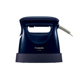 送料無料 パナソニック NI-FS540-DA ダークブルー 衣類スチーマー Panasonic NIFS540|ハンガーにかけたまま 吊るしたまま
