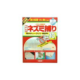 イカリ消毒 耐水チュークリン業務用10枚【その他殺虫剤】