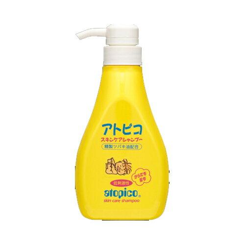 大島椿 アトピコスキンケアシャンプー【ベビー用スキンケア】