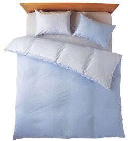 メリーナイト FROM フロムコレクション 敷布団カバー シングルサイズ 105X215cm サックス