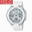 【送料無料】カシオ MSG-W100-7AJF レディース腕時計 ベビーG