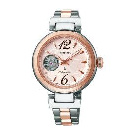 【送料無料!】セイコー SSVM046 レディース腕時計 ルキア