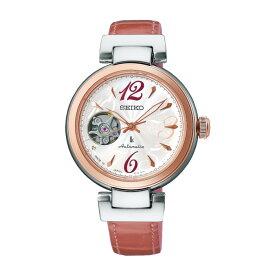 【送料無料!】セイコー SSVM048 レディース腕時計 ルキア