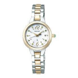 【送料無料!】セイコー SSVW156 レディース腕時計 ルキア