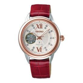 【送料無料!】セイコー SSVM056 レディース腕時計 ルキア