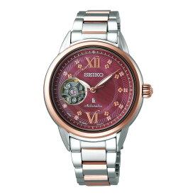 【送料無料!】セイコー SSVM058 レディース腕時計 ルキア