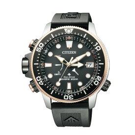 【送料無料!】シチズン BN2037-11E メンズ腕時計 プロマスター