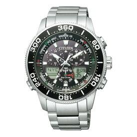 【送料無料!】シチズン JR4060-88E メンズ腕時計 プロマスター