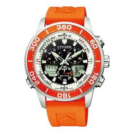 【送料無料!】シチズン JR4061-18E メンズ腕時計 プロマスター