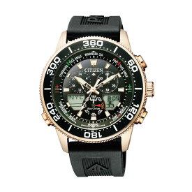 【送料無料!】シチズン JR4063-12E メンズ腕時計 プロマスター