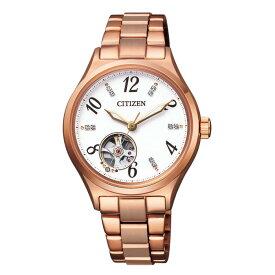 【送料無料!】シチズン PC1002-85A レディース腕時計 シチズンコレクション