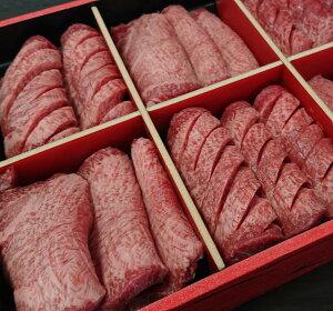 高級牛タン 厚切り500g(250g×2パック)仙台名物 最高級 厳選 肉厚