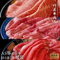 【福袋2022】通販で買える肉福袋!松坂牛などブランド肉が楽しめる福袋は?
