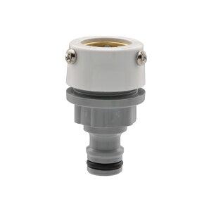ガオナ 万能口金 ワンタッチ接続用 (蛇口ニップル ビス止め 呼13の蛇口用) GA-QA003