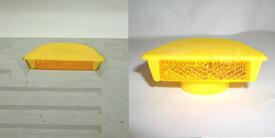 パーキングブロックNSP-HB用 反射板(ホールキャップ)(1個)(パーキングブロック別売)