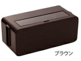 イノマタ テーブルタップボックス 25cmまでのタップに対応 ブラウン