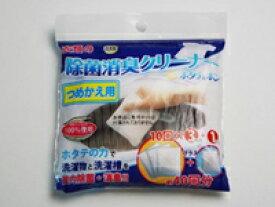 ミツギロン 衣類の 除菌消臭クリーナー ホタテをポン4P入詰め替え用 SK-28