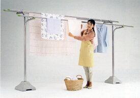 物干し台 屋外 ステンレス S5-3 グレーPPベース(1個あたり約20kg×2個)付