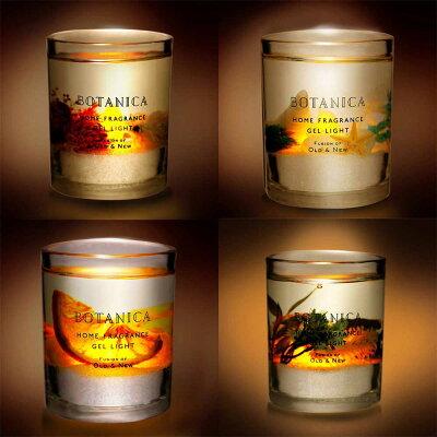 ハーバリウム(植物標本)アロマLEDキャンドルルームフレグランス/ギフトボタニカルボタニカLEDライト芳香剤アロマプレゼント誕生日母の日クリスマス女友達