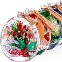 【ポイント10倍】【5%還元】 クリスマス ハーバリウム 丸瓶 送料無料 あす楽 / ギフト プレゼント 花 誕生日プレゼン…