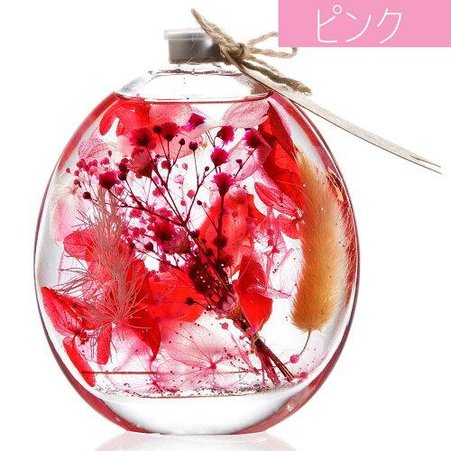 ハーバリウム(植物標本)/ドライフラワープリザーブドフラワークリスマス誕生日プレゼントギフト