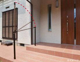 屋外用手すりセット(玄関アプローチ遮断機付き手すり埋込式)
