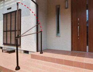 屋外用手すりセット(玄関アプローチ遮断機付き手すりベースプレート式)