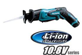 【送料無料】充電式レシプロソー(電動のこぎり) 10.8V【マキタ】【makita】【インパクト】