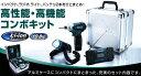 【送料無料】【マキタ】【インパクト】マキタ充電式工具セット インパクトドライバー+充電式ラジオ
