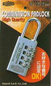 【ネコポス便対応】可変式4段番号錠(鍵)30ミリ【南京錠】【ダイヤル】【ロック】【キー】