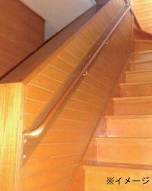 住宅用木製階段手すりセット 直線4Mベースプレート付き【部材】