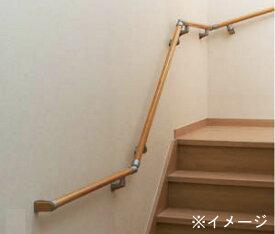 住宅用木製階段手すりセット 90°3段外回り階段用滑り止め手すり仕様【部材】【室内】
