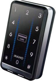スマホやICOCAやSuicaが自宅の鍵に!タッチパネル+非接触IC式電気錠 インターロック リモコン無ノーマルタイプ