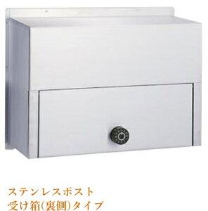 【郵便受け箱】ステンレスポスト受け箱(内掛け)#670ダイヤル鍵付き
