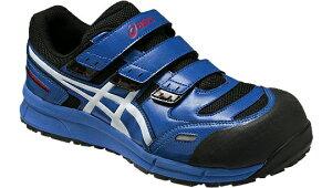 【安全靴】【アシックス】 ウィンジョブ おしゃれな安全靴 スニーカー FCP102 ブルー×ホワイト asics JSAA規格A種