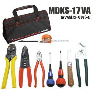電気工事士技能試験工具セット17S VA線ストリッパー付き【電気工事士】【技能試験】【マーベルMARVEL】