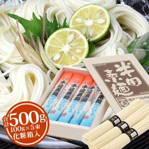 半田素麺 阿波おどり(太口素麺)500g 木箱入り (100g×5束)
